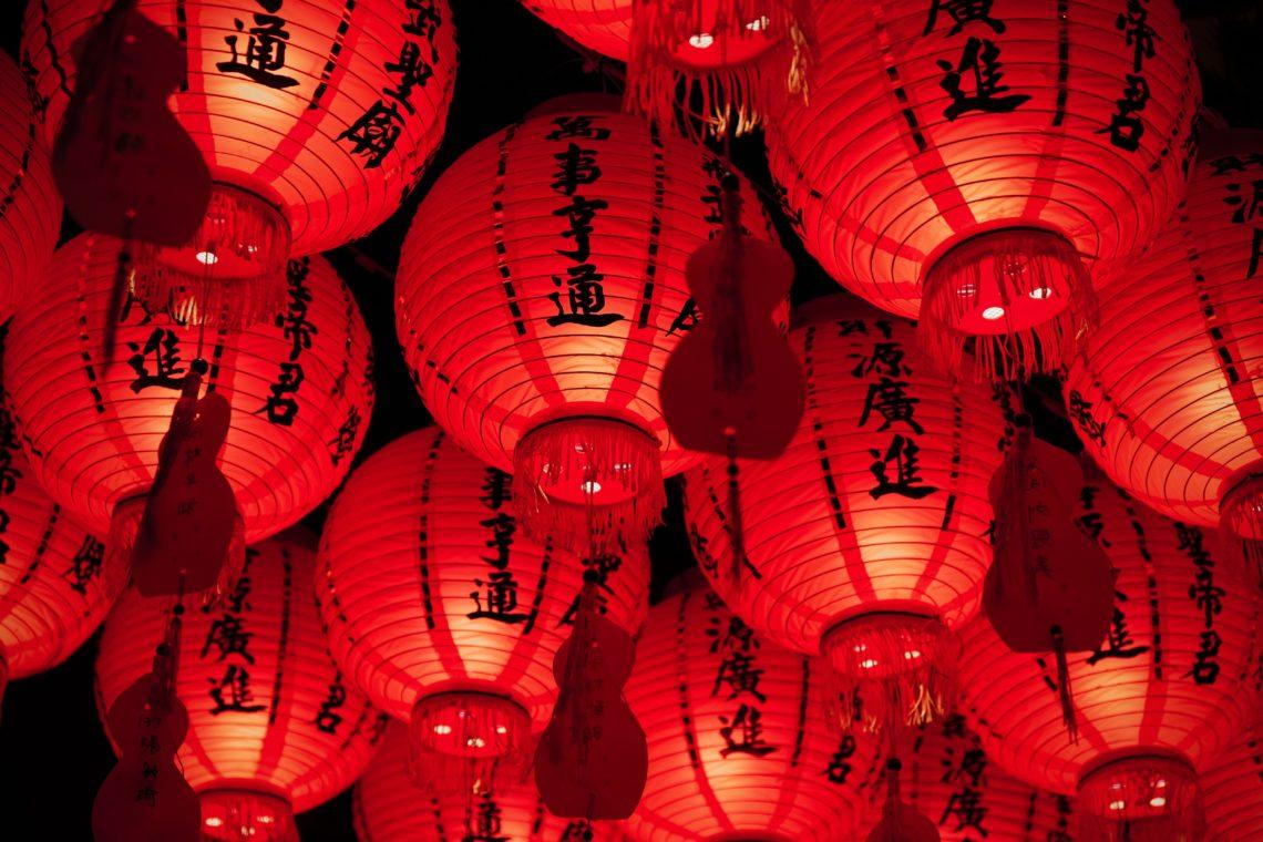 Taiwan rote Lampions